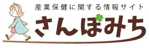 さんぽみち(sanpo-michi)|ドクタートラスト運営