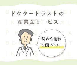 sangyoui_ad.png