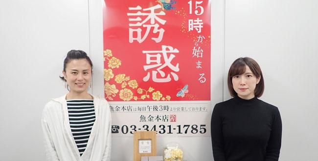 (左から)今回お話を伺った人事総務部 丹野芙有子さま、営業支援本部 佐藤里佳子さま